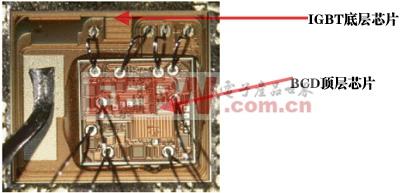 芯片叠加技术中的智能型IGBT