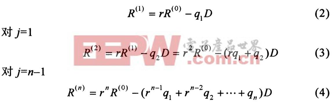 上述迭代推导过程说明了除法过程是由一系列加法、减法或移位所组成,对于基数r=2,q{0,1}。 当部分被除数rR(j)不够除数D减时,商qj+1为0,同时补充被除数的下一位,组成更大的部分被除数;如果够减,则该位商为1,在部分被除数rR(j)中减去除数D,然后补充被除数的下一位,直至被除数的每一位都使用到为止。 在除法进行过程中,可使用专门的数据比较器来比较部分被除数rR(j)是否比除数D大(nonperforming算法),或直接用部分被除数减去除数。方式1浪费了专门的数据比较电路,运算延迟加大,降