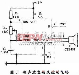超声波发射及控制电路