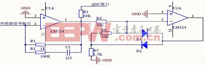 图5 信号调理电路