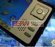 GPS定位导航仪