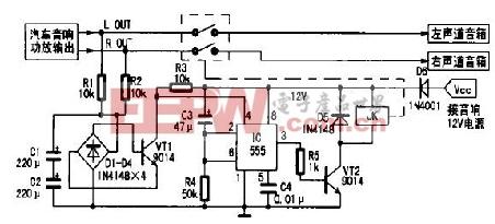 汽车音响扬声器保护电路的设计