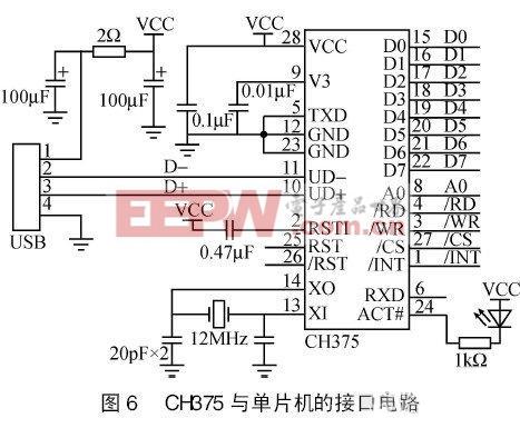 电路 电路图 电子 原理图 467_385