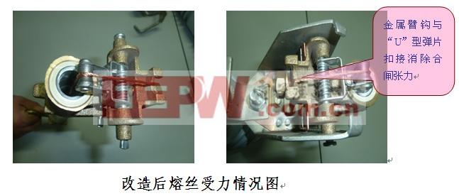 降低10kV跌落熔断器熔丝故障率措施  智能电网 www.21ic.com
