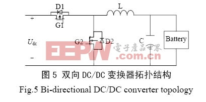双向DC/DC变换器拓扑结构