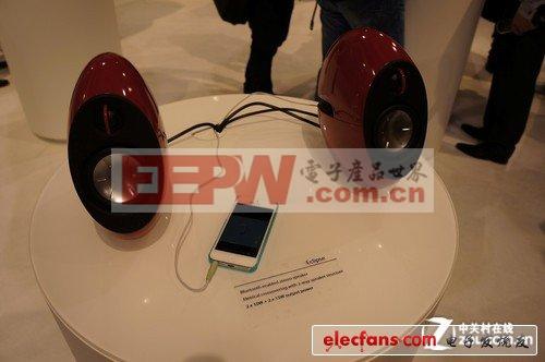 CES2013:漫步者新概念2.0蓝牙音响曝光