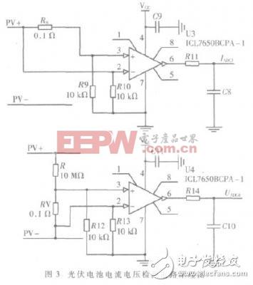 光伏电池电流和电压检测电路的设计原理图