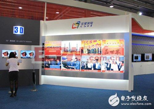 华星光电面板二期项目吹响产业发展新号角