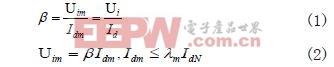 首先应选定ASR的输出限幅值,则对于电枢电流应有如下两式成立: