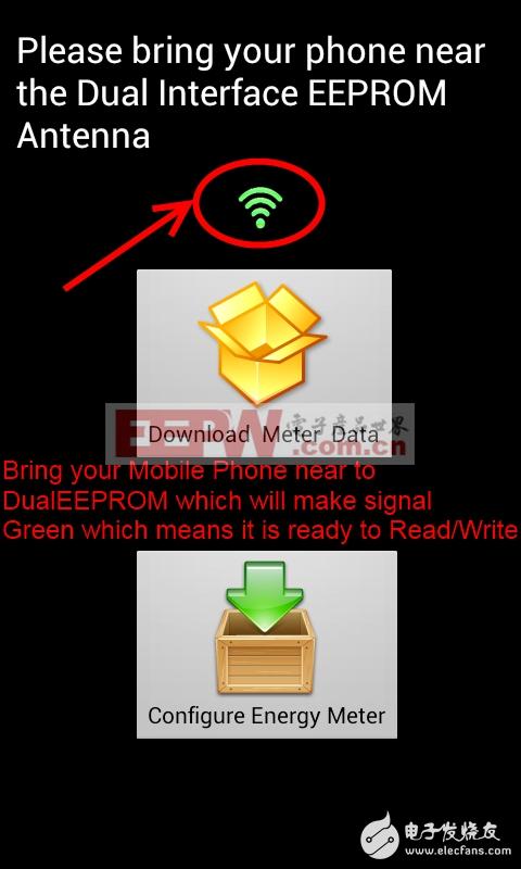 智能系统搭台 电表与智能手机共舞(二)
