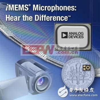 便携产品需求见涨 高性能MEMS麦克风成主流