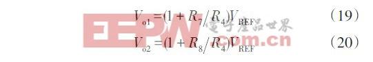 Vo,VREF,R7,R8,R4之间存在以下关系