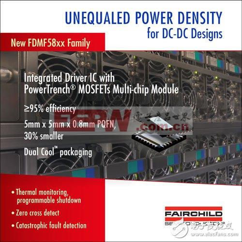 飞兆半导体集成式智能功率级(SPS)模块 具有更高的功率密度和更佳的效率