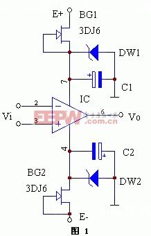 集成运算放大器供电过压保护电路