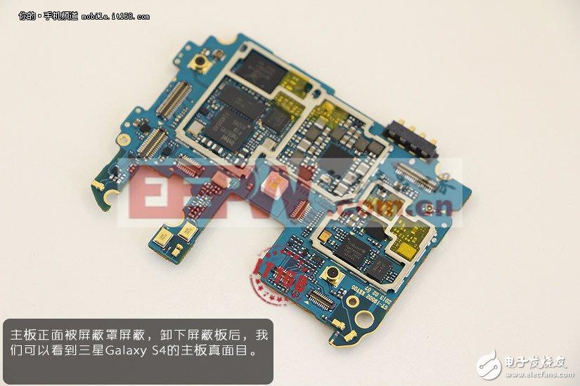 三星Galaxy S4真机拆解:内部设计超简单