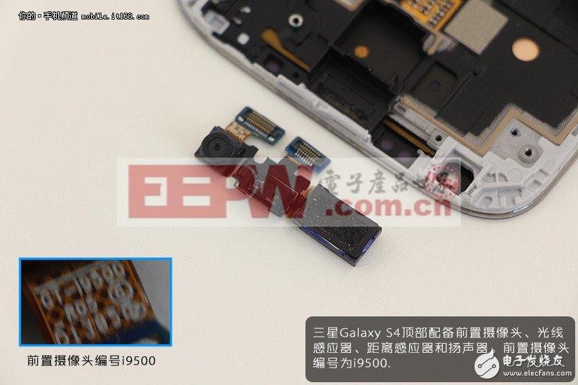 三星Galaxy S4真机拆解:内部设计超简单(二)