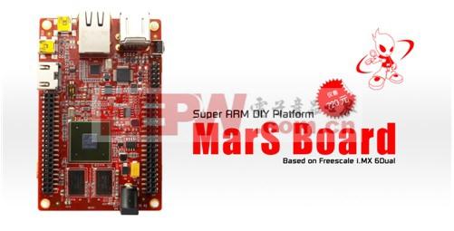 超级ARM DIY计算机平台MarS Board
