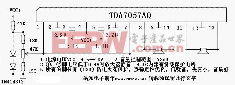 TDA7057AQ功放电路图