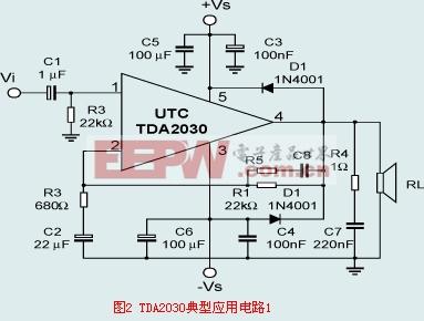 TDA2030音频功率放大器