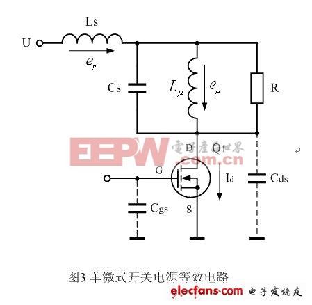 跟电源专家陶显芳学电源技术(五):电源开关