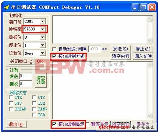 RS232接口的U盘读写器应用指南