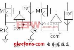 传统的与新颖的电流极限比较器结构