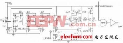 一种新型的电流极限比较器