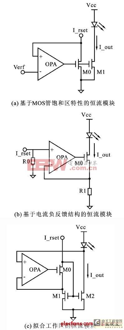 LED恒流驱动电路研究与设计