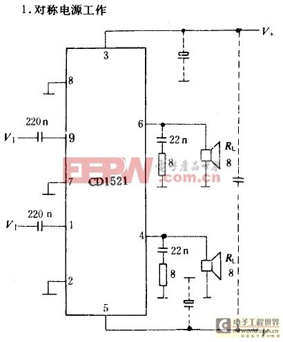 双通道音频功率放大器-1521