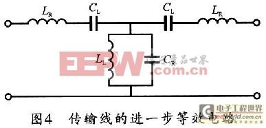 基于微带线接及DGS耦合的谐振器及带通滤波器设