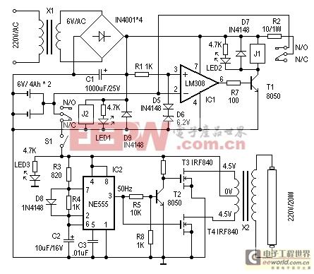 应急灯电路板原理图