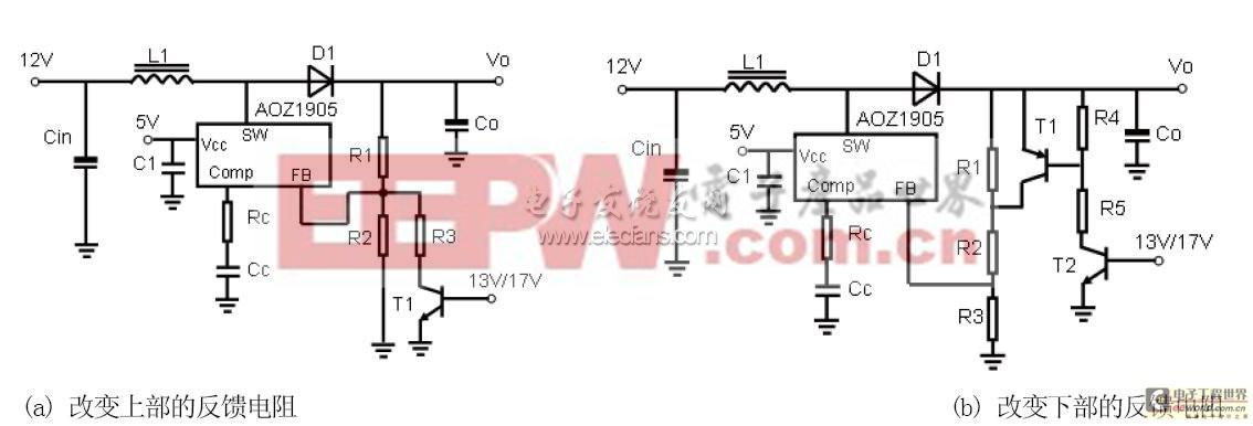 调节不同的输出电压电路