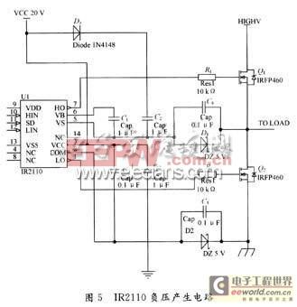 IR2110负压产生电路