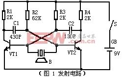 LM567通用音调译码器集成电路工作原理及应用