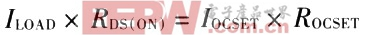APl510内部具有P沟MOS管的限流功能,其计算方法为