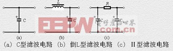 小功率整流滤波电路