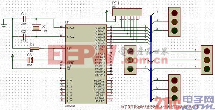 单片机c语言程序设计:定时器控制交通指示灯