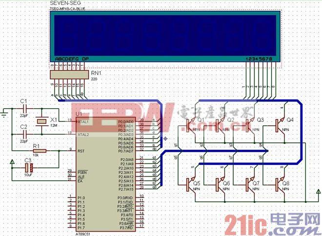 单片机C语言程序设计:8 只数码管滚动显示数字、字符