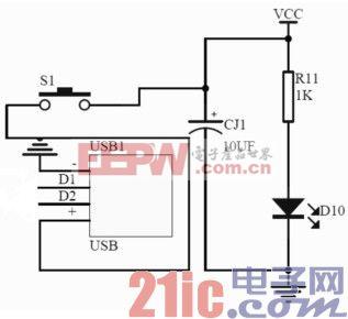 单片机最小系统电源模块电路图