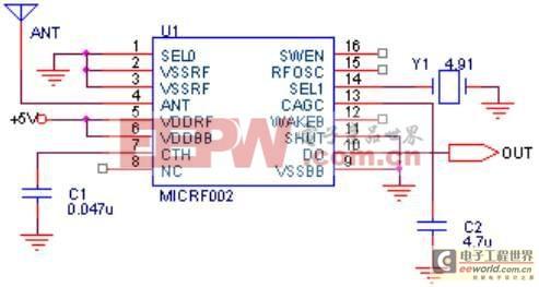 单片机双工无线串行传输方案