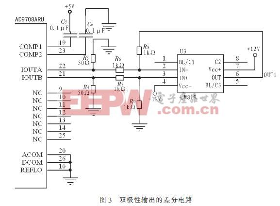 AD9708组成的差动放大电路