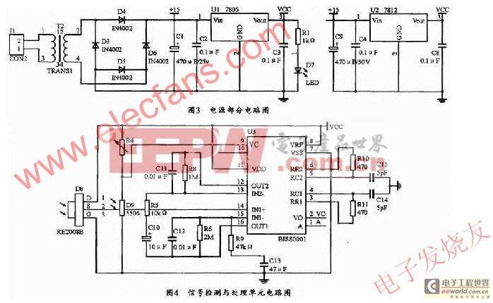 基于89c51的热释电红外传感器智能台灯的设计