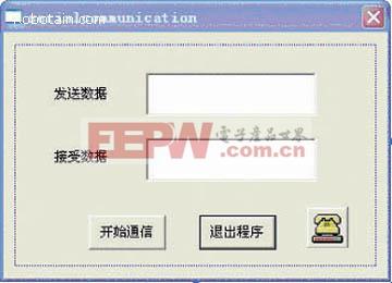 用VC++.NET实现C167CR单片机与PC的串行通信