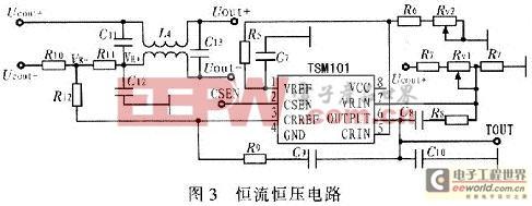 基于LED路灯的PFC开关电源设计方案