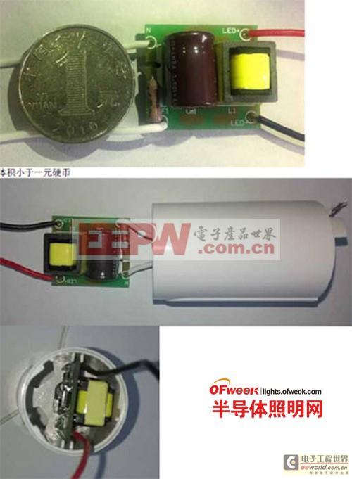 解析LED灯管驱动方案:成本3.5元