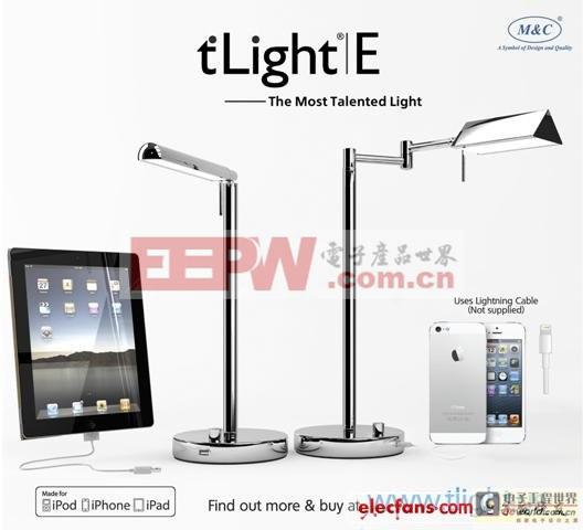 LED台灯可为行动设备充电