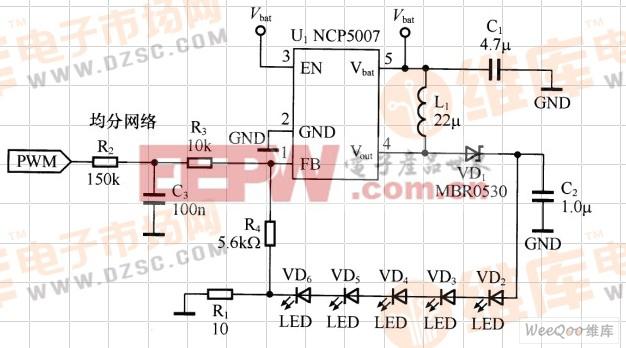 基于ncp5007的升压型led驱动电路原理高清图片