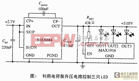 利用电荷泵升压电路控制LED