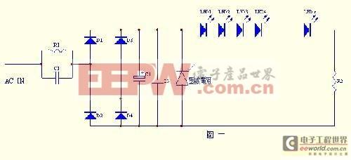 采用电容降压的LED驱动电路分析