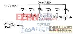 利用偏置电压LDO改善白光标号亮度LEDMA电流的限流匹配度